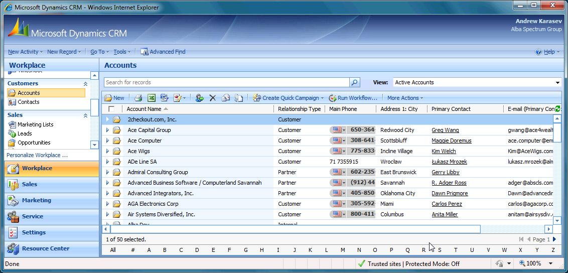 Microsoft crm интеграция с другими системами скачать 1с битрикс корпоративный портал торрент